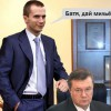 У Авакова закрили кримінальну справу Олександра Януковича. Документ