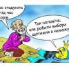 Чому Україні потрібна мажоритарна виборча система