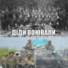 Почему Вооруженные силы Украины должны молиться на добровольцев Правого сектора