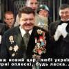 Как #Порошенко и Ко подставили украинских моряков, чтобы отменить выборы. Расследование