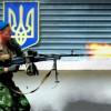 Вертолеты не летают— запрещено Минскими соглашениями. Рассказ разведчика о войне с Россией на Донбасе