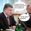 Порошенко и Яценюк. Украину нельзя победить, но предать можно