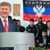 Аэропорт Бердянска готовят для приема российских военных самолетов,— Национальное бюро расследований Украины