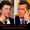 #Порошенко і його феодали використовують громадянство держави Україна у своїх політичних ігрищах. Заява