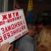 #Порошенко та #Рада повернули репресивні положення старого Кримінально-процесуального кодексу 1960 року. Розслідування