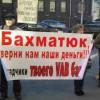 Разоренные VAB Bank и Дельта Банк: кто заплатит за миллиардные аферы? Расследование