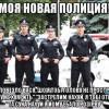 Аваковщина. Охранник выстрелил в упор: подробности убийства полицейским покупателя в супермаркете Харькова. Видео