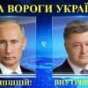 Повышения тарифов #Порошенко оказалось недостаточно. В 2017 году налоговые инспекторы впервые придут к вам домой. Законопроект