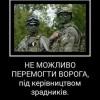 Як #Україна фінансує своїх вбивць. Розслідування