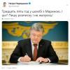 Нові правила сексу в Україні, або Закон «Про тримання свічки сусідам». Сатира