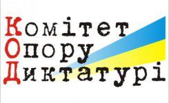 #Зеленський отримав 44.98% від загальної кількості виборців,— #Гладчук