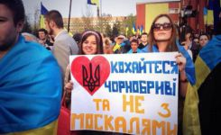 #Київпрайд: Кохайтеся, чорнобриві, Та не з москалями,— Т.Г. Шевченко