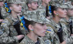 Український жіночий героїзм. Дослідження