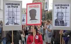 20 років тому, 16 вересня, викрали журналіста Георгія Гонгадзе. «Українська правда» відновила події останніх місяців, днів і годин його життя