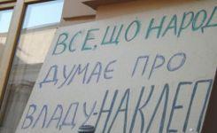 Тоталітарний режим путінського посіпаки Зеленського пропонує карати ЗМІ за «фейки» чи «наклепи» штрафами й тюрмою,— диктаторський законопроект