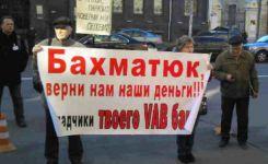 Страсти по олигархам: разберется ли новая власть с пирамидой Олега Бахматюка? Расследование