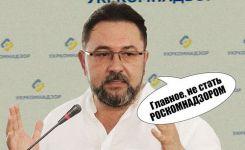 У Зеленского создадут «Роскомнадзор», который будет блокировать неугодные режиму зебень интернет-издания. Расследование