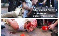 Про перші 100 днів зеленского-коломойського-путіна в Україні