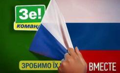 Президент-смерть,— так називатимуть Зеленського нащадки тих, хто вижив в Україні від епідемії коронавірусу?