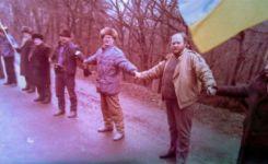 Хай навіки живе Українська Самостійна Соборна Держава!