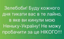 Україна у небезпеці! У Зеленського на повному серйозі розповідають, що коронавірус— це маркетингова вигадка