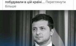 Більшого брехуна, чим ЗЕ в Україні не існує,— Гладчук