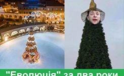 Зе-йолка. Чому нам українцям має бути не #какаяразница?