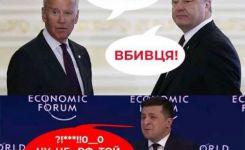 Вадим Гладчук: путін вбивця та хуйло
