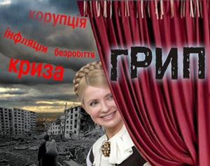 tim-grip1