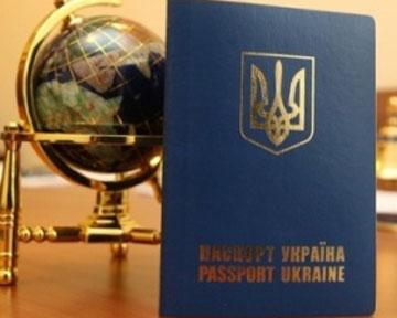 zakord pasport1