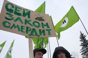 Партия Народный порядок требует ликвидировать «моральную инквизицию»