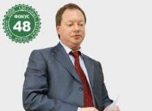 Maksimov1