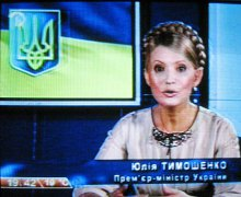 Timoshenko Dnepr ODTRK
