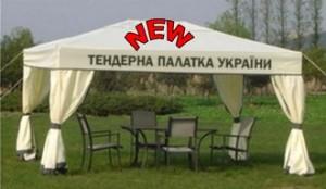 tender palata new1