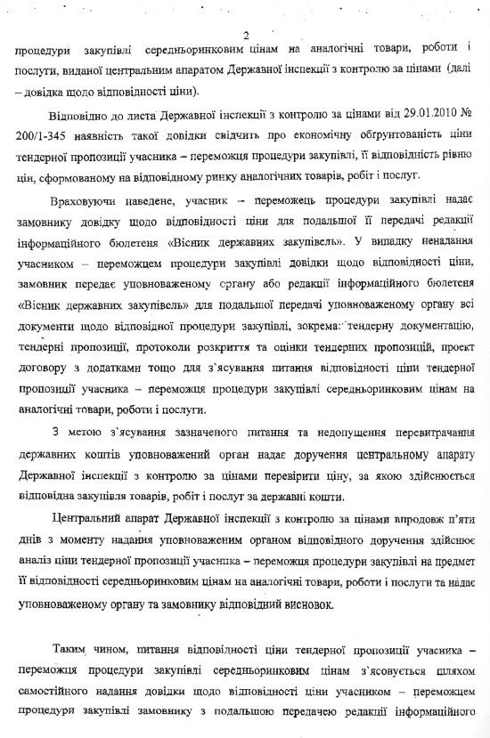 29b7e21-10002