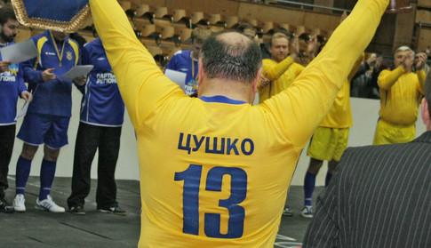 cushko7