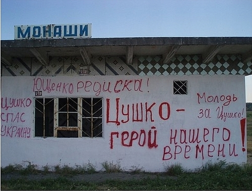 Cushko HERoi1