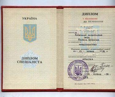 diplom-jurist1996