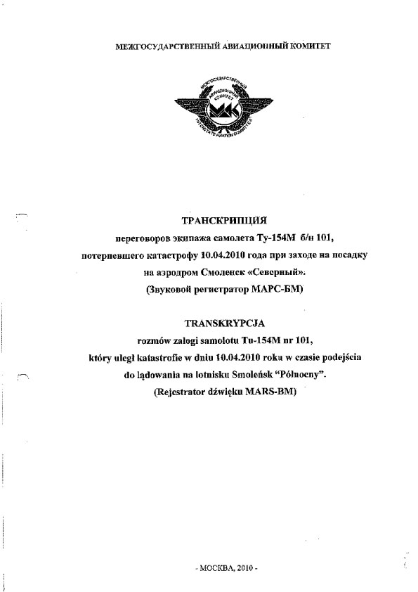 stenogram-1