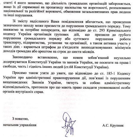zaborona Odesa2