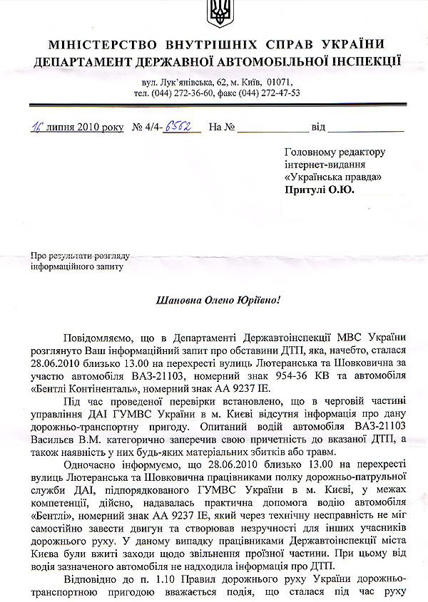 DTP Yacenko6