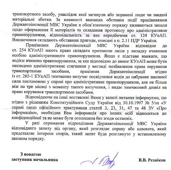 DTP Yacenko7