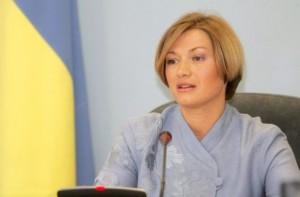 Gerashenko Irina1