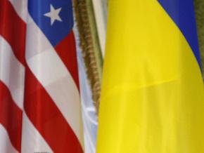 http://sprotiv.org/wp-content/uploads/2010/07/USA-UKR1.jpg