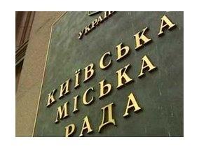 Kievrada1