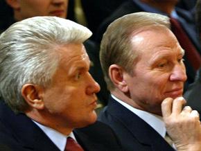 Kuchma&Litvin1