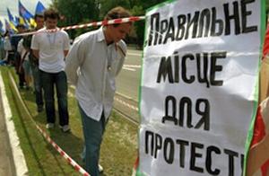 misce protestu1