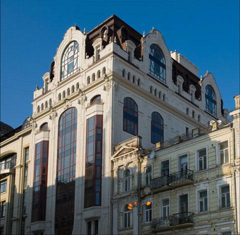 Rilskiy4