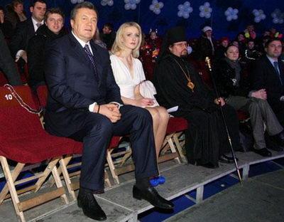 Yanuk&Berezovskaya1