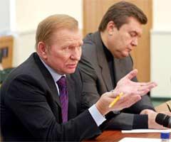 kuchma&yanuk